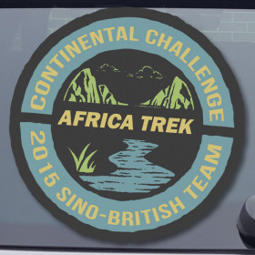 Africa Trek sticker